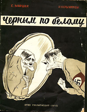 world war ii propaganda. World War II - Historical